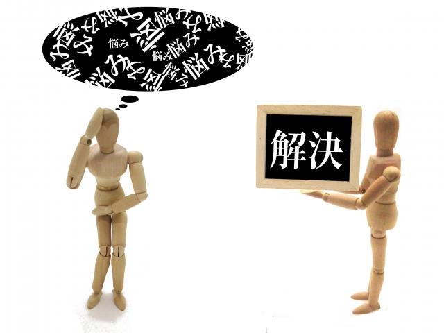 パターン別でみる英語リスニングの伸び悩み解決法