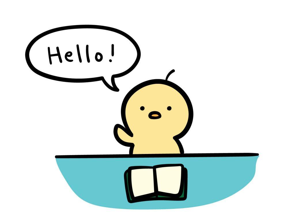 独学での英会話の始め方