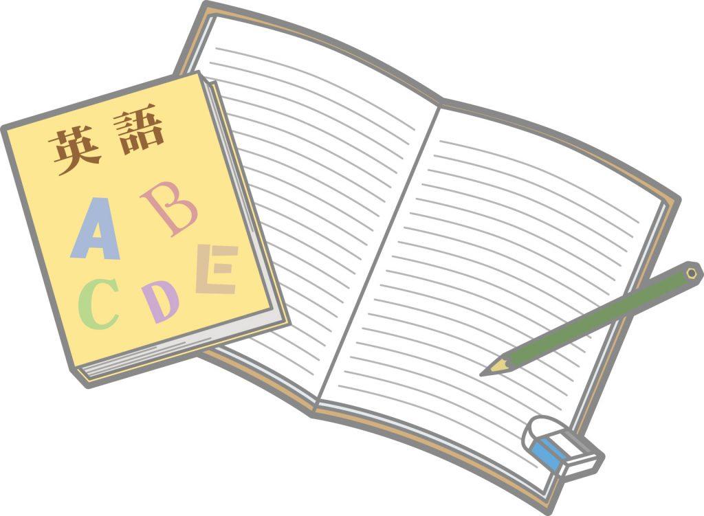 独学で英会話の勉強を開始するには、中学レベルの英文法をマスターすることが大事