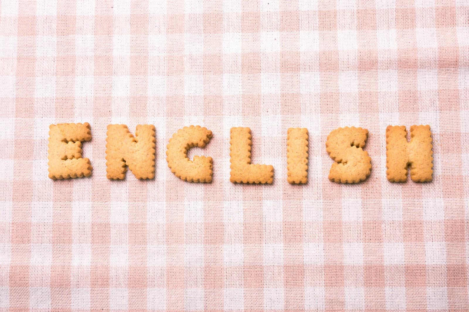 英会話に必要な文法だけを勉強すべき!英会話初心者は見ないと損!
