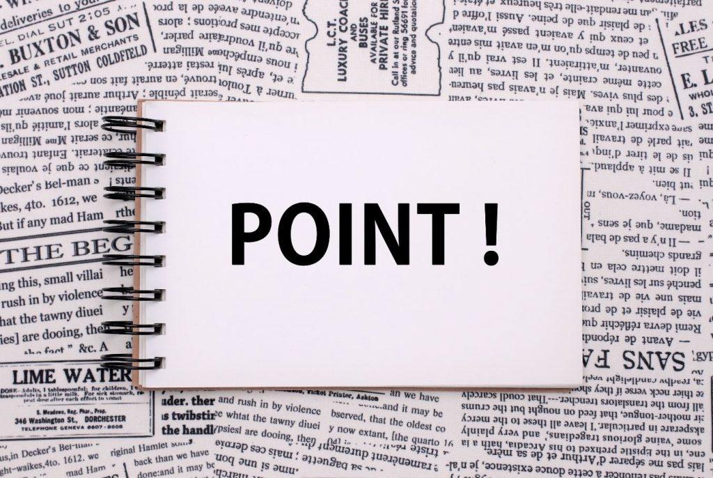 瞬間英作文のおすすめ教材を選ぶ3つのポイント